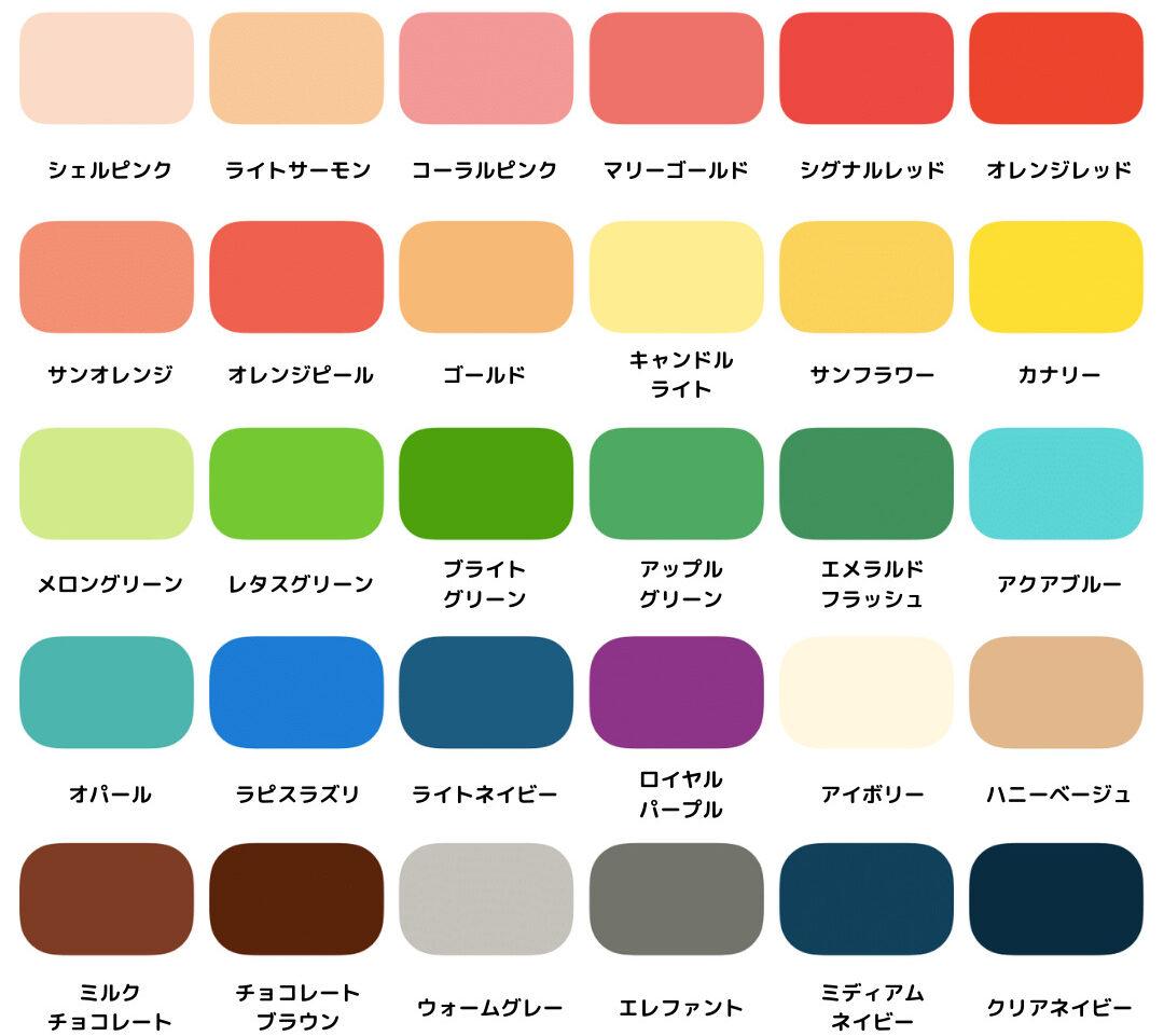 パーソナルカラー メンズ スプリングタイプ 色