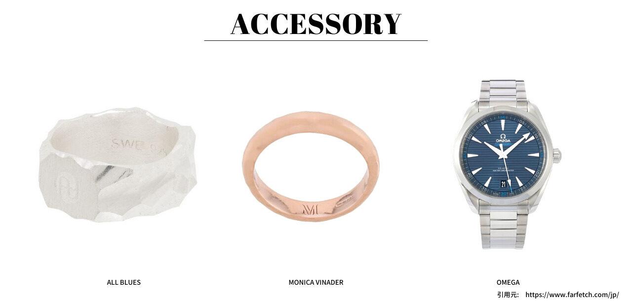 パーソナルカラー メンズ サマータイプ アクセサリー 時計