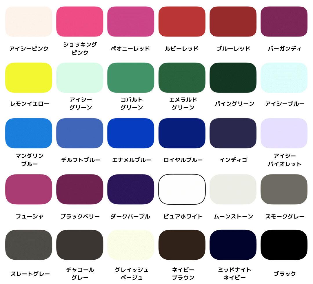 パーソナルカラー メンズ ウィンター カラーチャート
