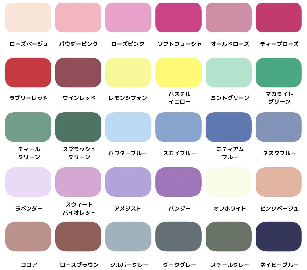 パーソナルカラー メンズ サマータイプ 色