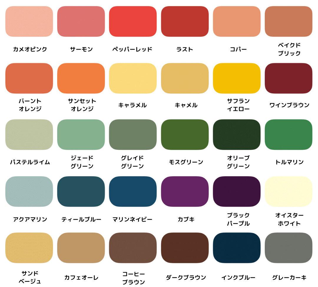 パーソナルカラー メンズ オータム カラーチャート