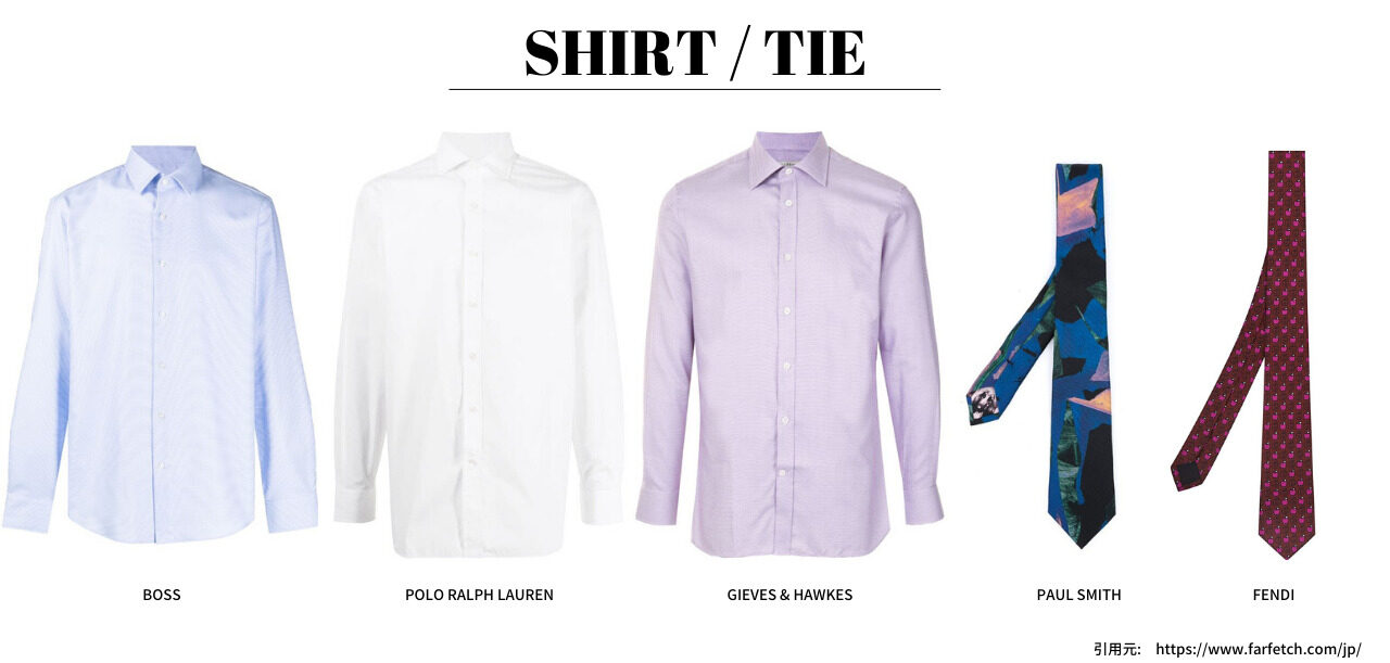 パーソナルカラー メンズ サマータイプ シャツ ネクタイ
