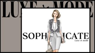 ファッションテイスト8分類 ソフィスティケート
