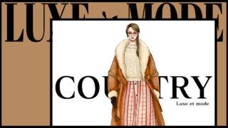 ファッションテイスト8分類 カントリー